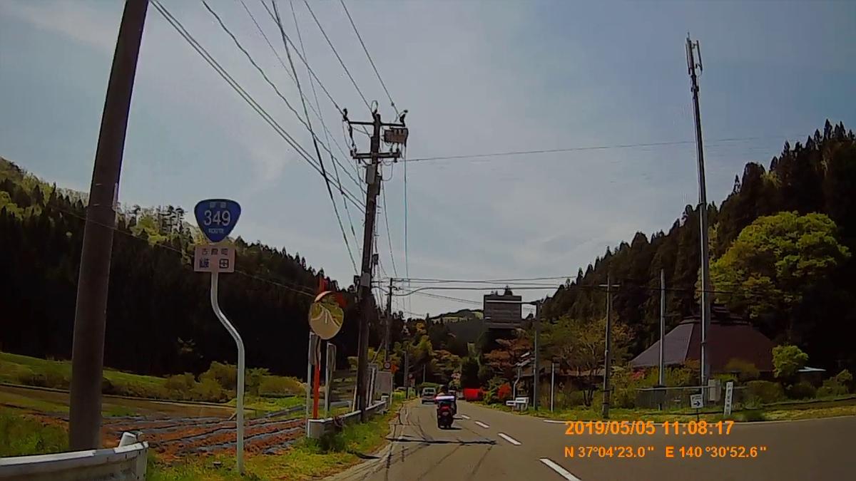 f:id:japan_route:20190721134409j:plain