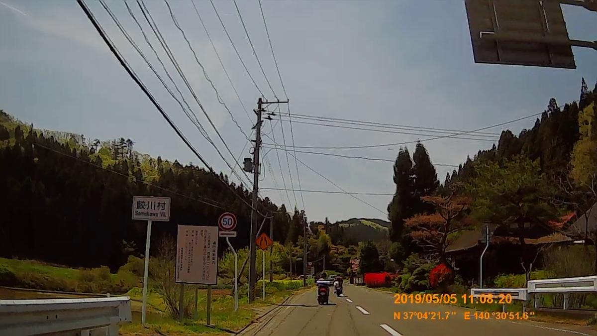 f:id:japan_route:20190721134417j:plain