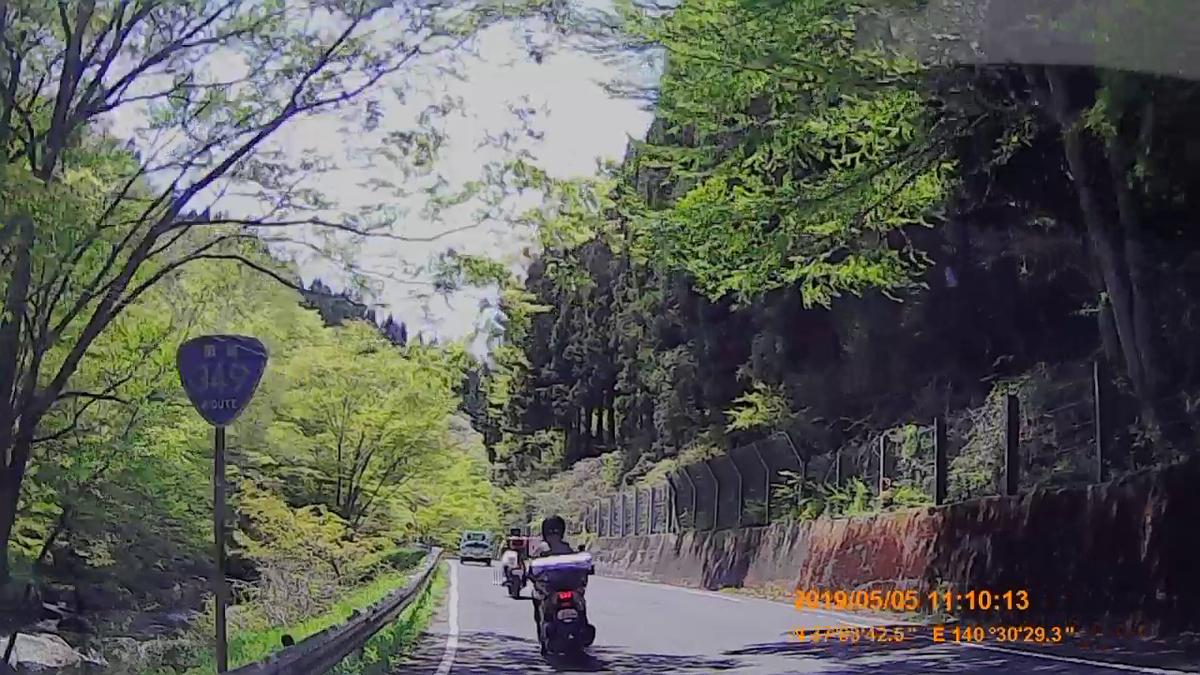 f:id:japan_route:20190721134434j:plain