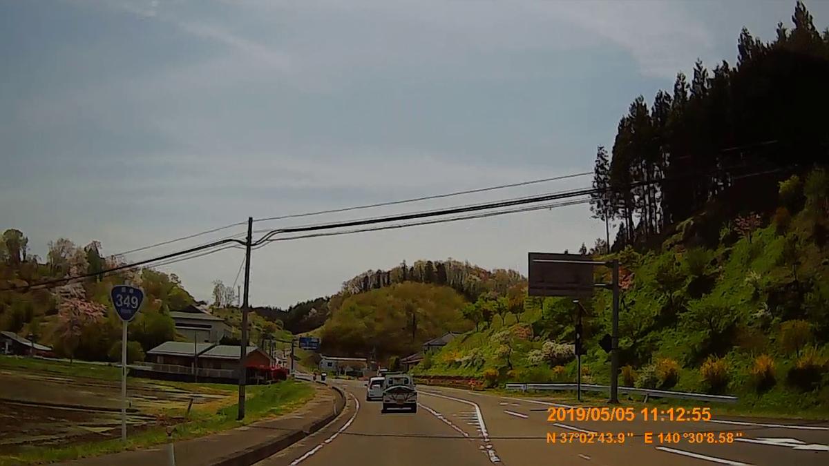 f:id:japan_route:20190721134451j:plain
