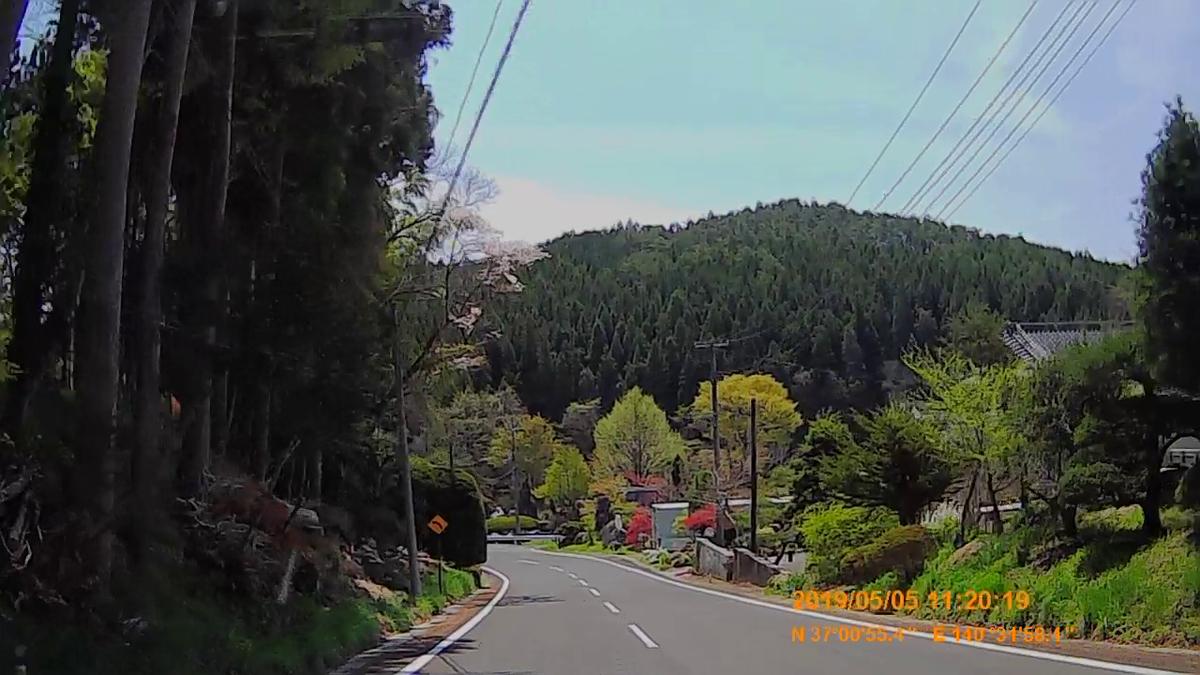 f:id:japan_route:20190721134615j:plain