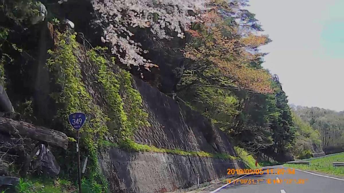 f:id:japan_route:20190721134624j:plain