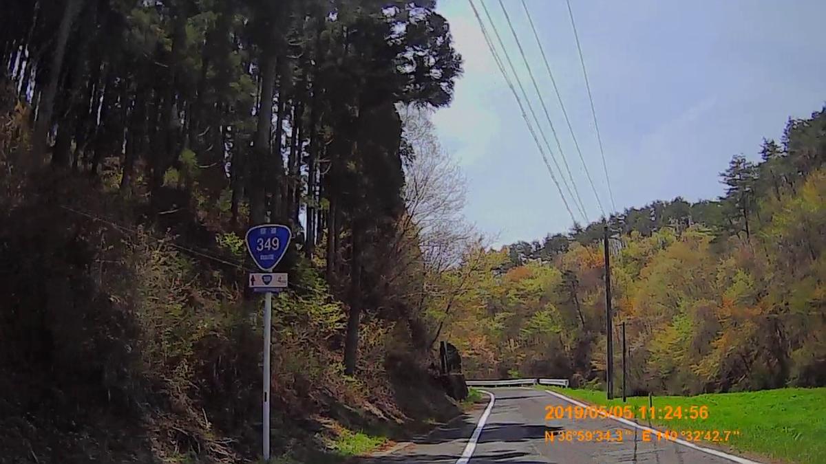f:id:japan_route:20190721135000j:plain