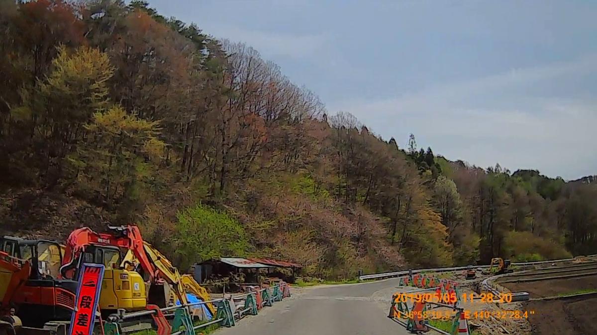 f:id:japan_route:20190721135058j:plain