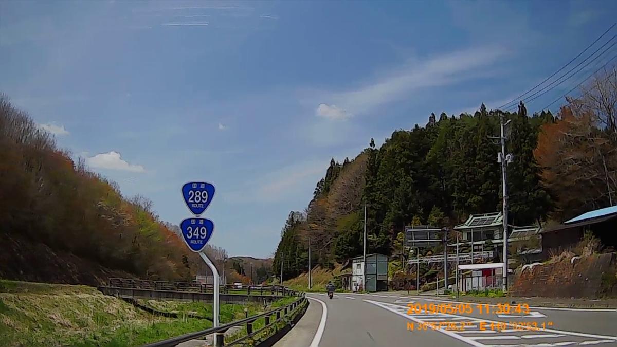 f:id:japan_route:20190721135144j:plain
