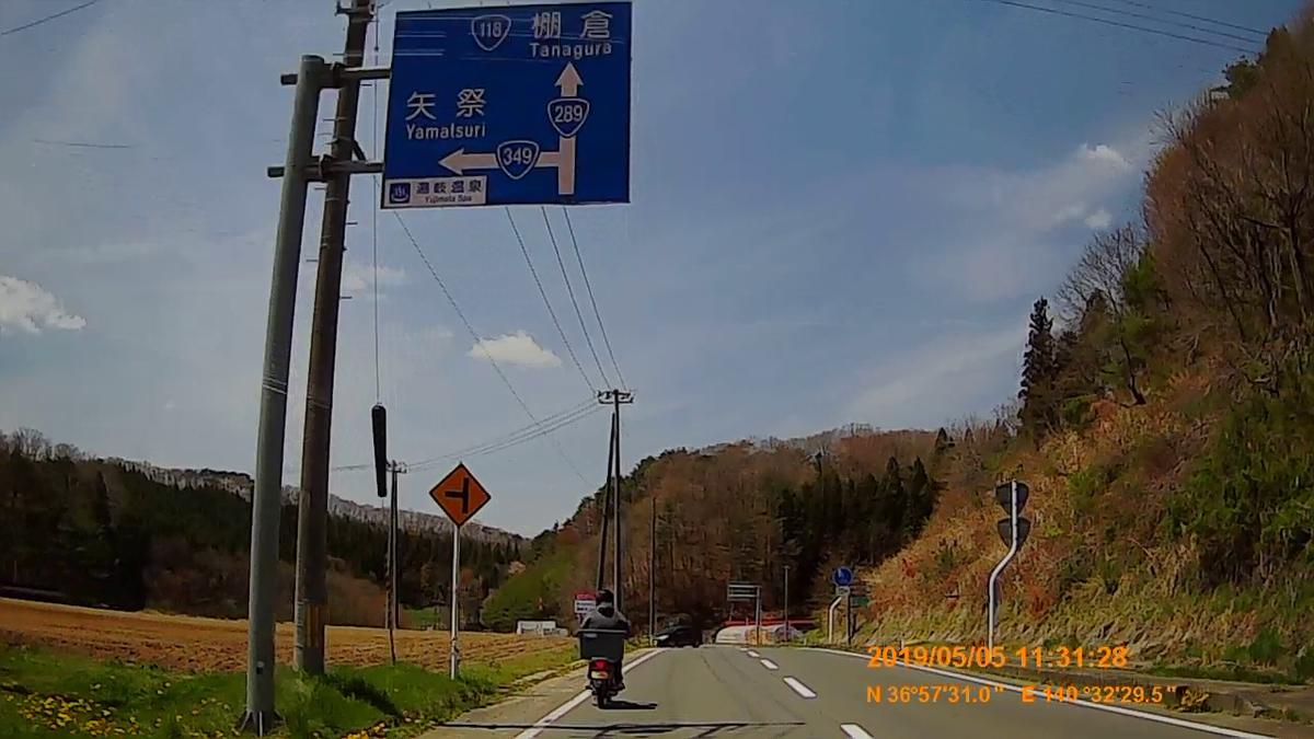 f:id:japan_route:20190721135156j:plain