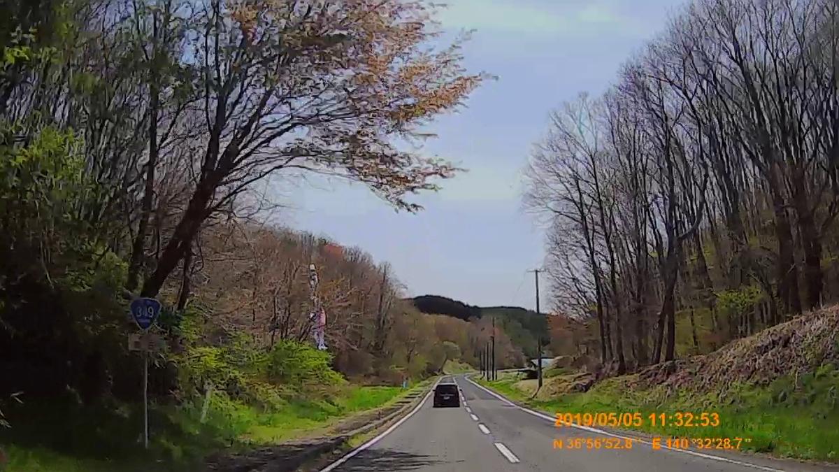 f:id:japan_route:20190721135228j:plain