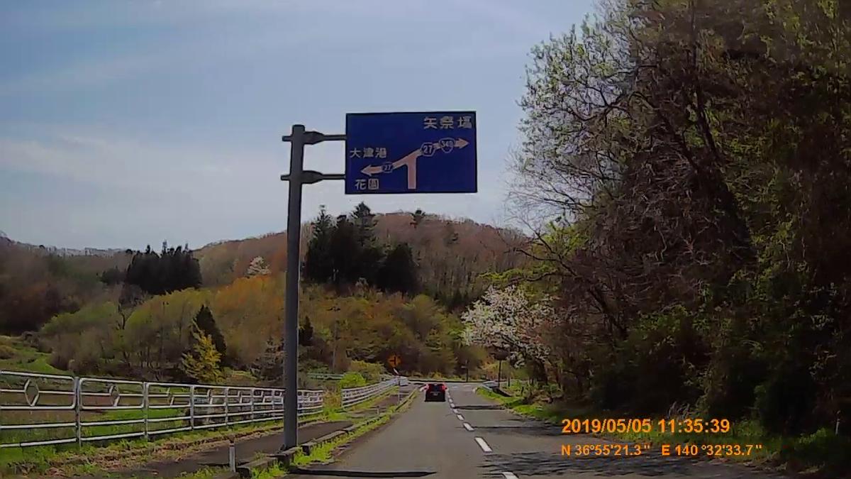 f:id:japan_route:20190721135237j:plain