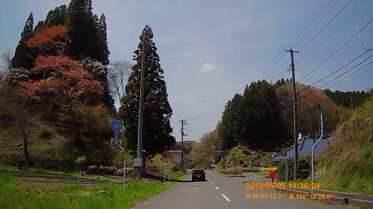 f:id:japan_route:20190721135251j:plain