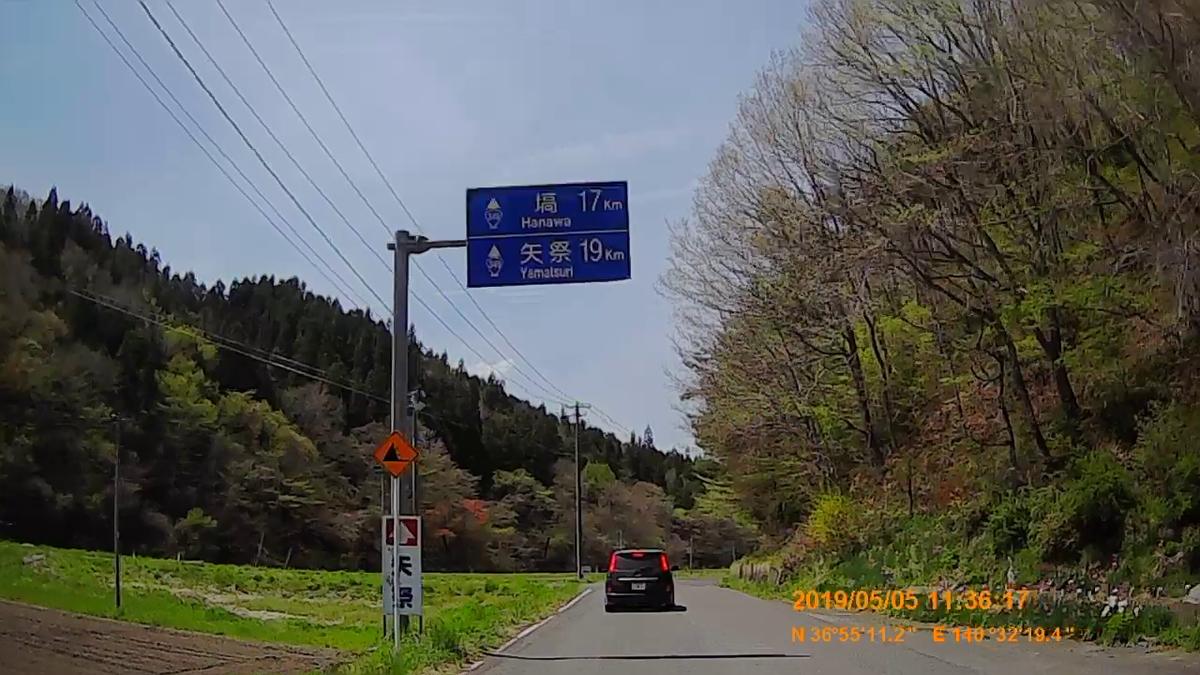 f:id:japan_route:20190721135300j:plain