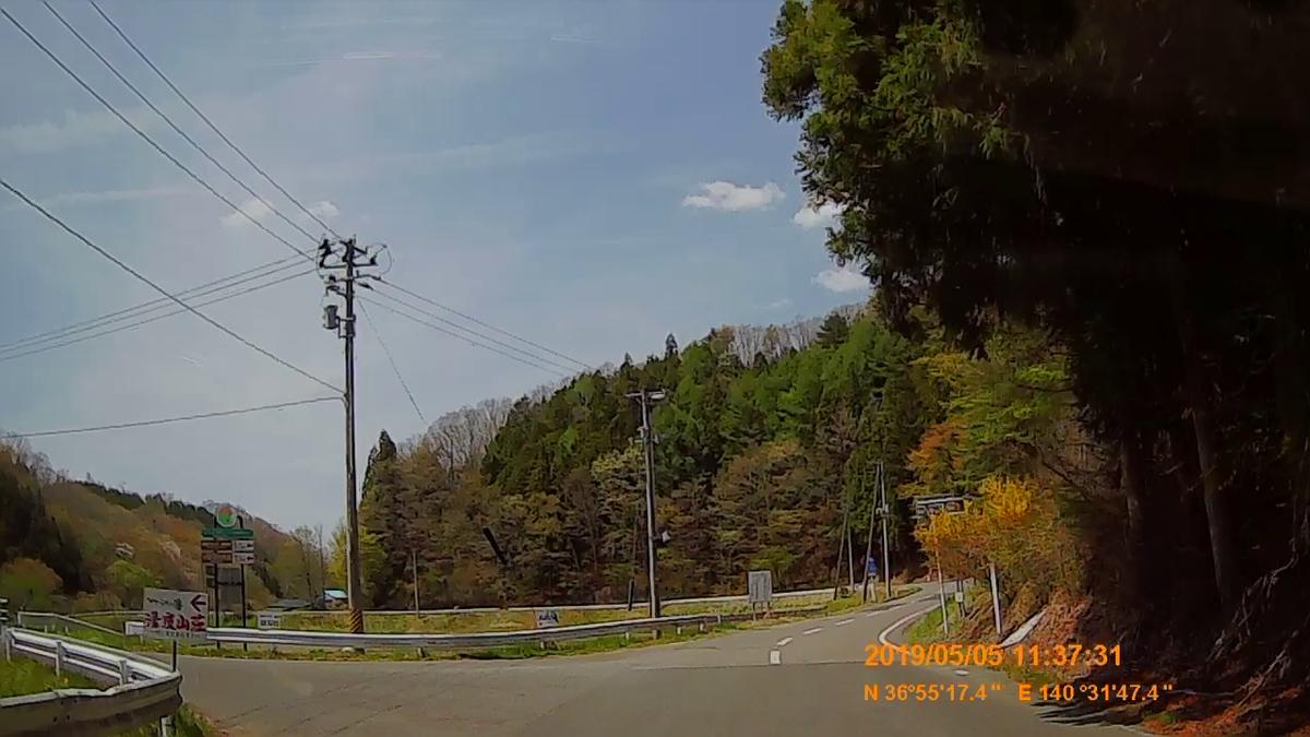 f:id:japan_route:20190721135339j:plain