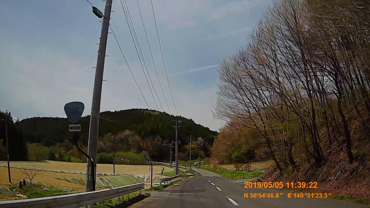 f:id:japan_route:20190721135404j:plain