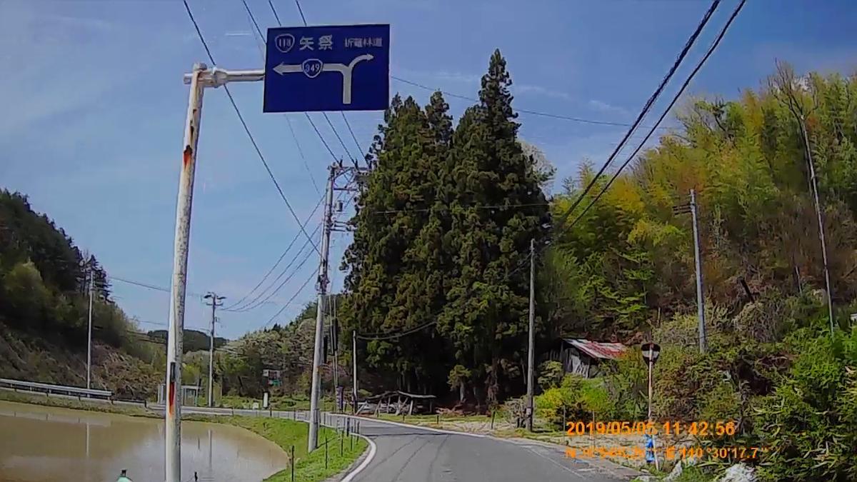 f:id:japan_route:20190721135533j:plain