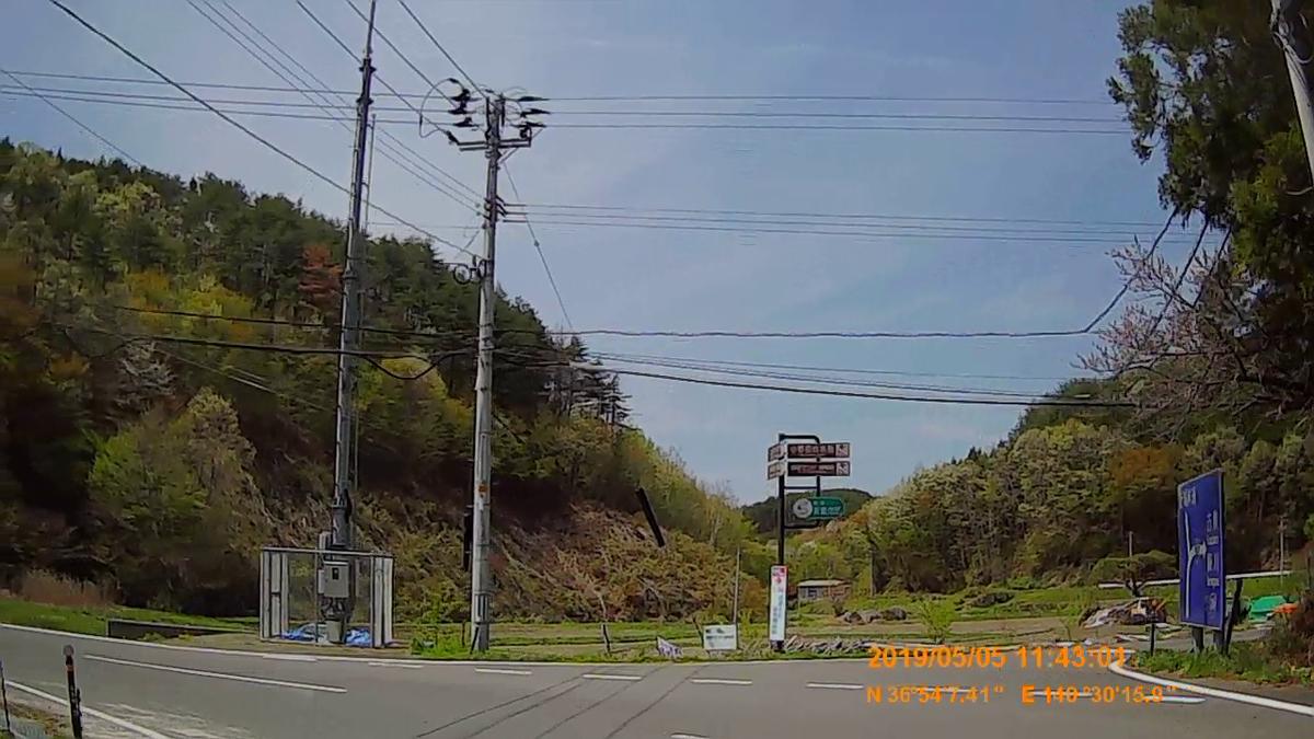 f:id:japan_route:20190721135535j:plain