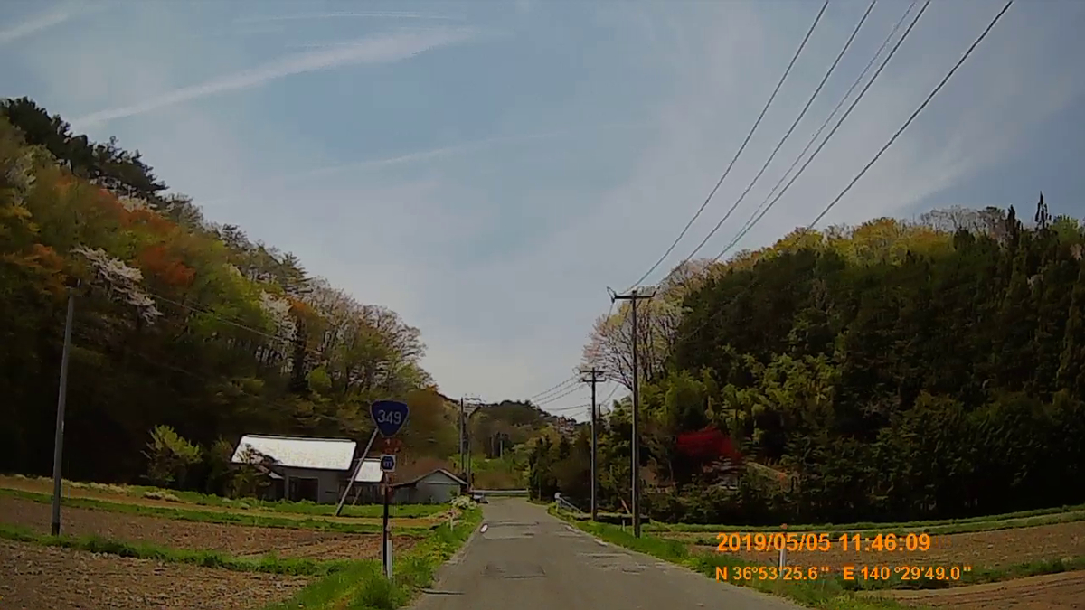 f:id:japan_route:20190721135617j:plain