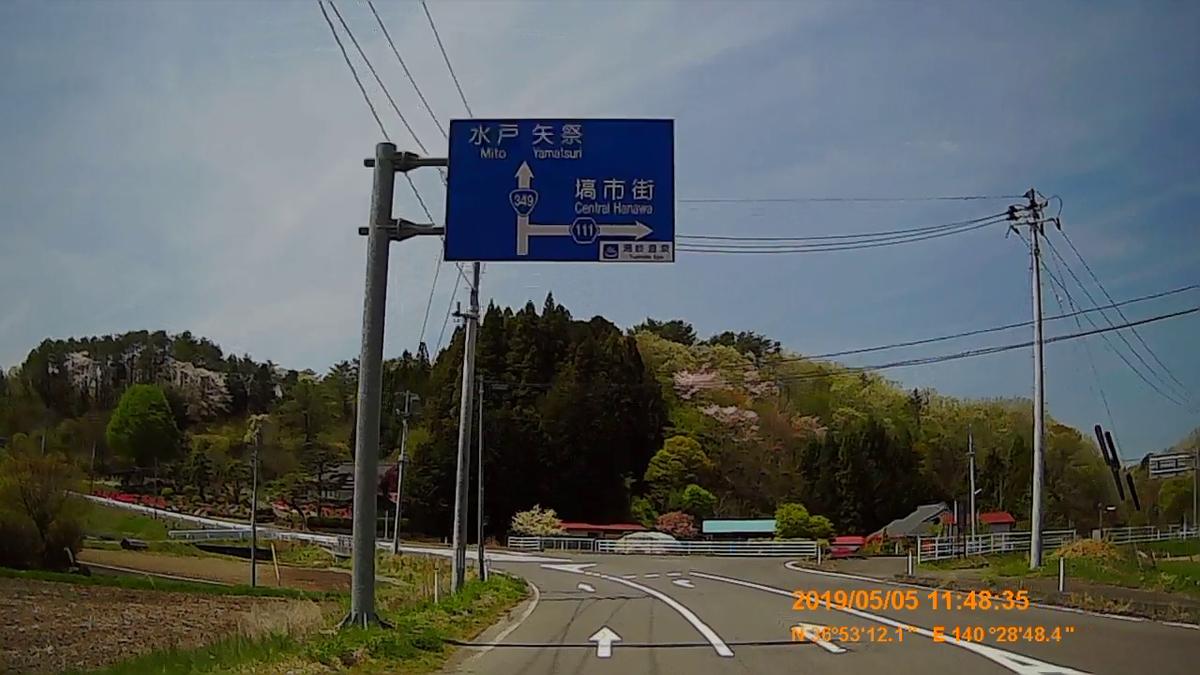 f:id:japan_route:20190721135707j:plain