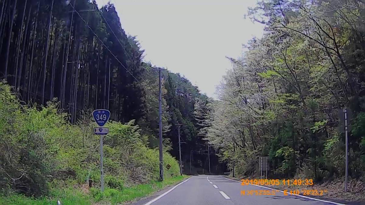 f:id:japan_route:20190721135715j:plain