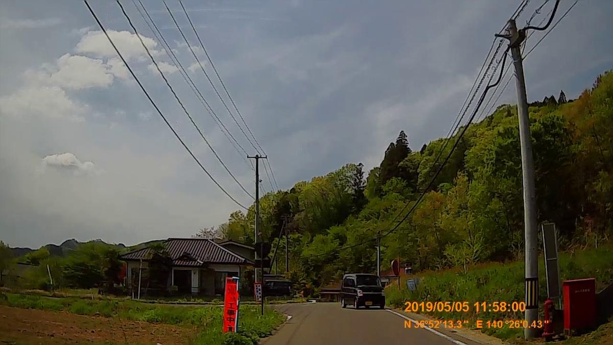 f:id:japan_route:20190721135940j:plain