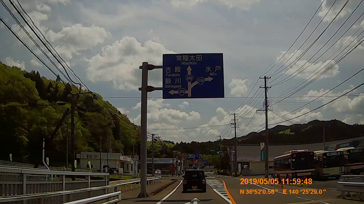 f:id:japan_route:20190721140015j:plain