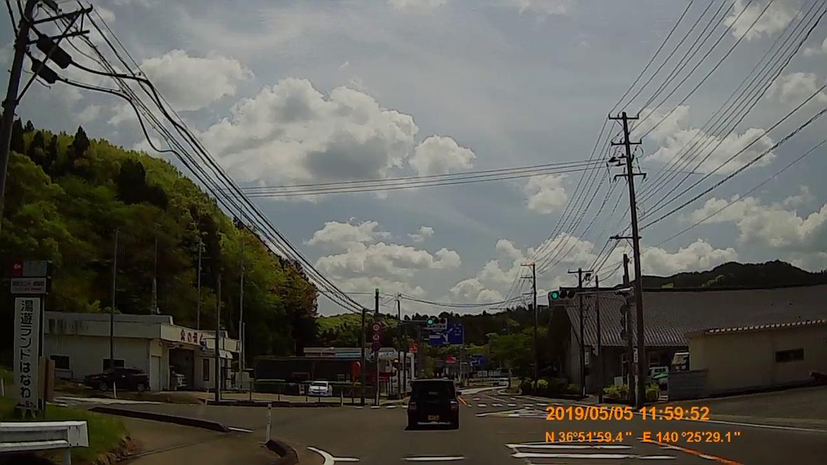 f:id:japan_route:20190721140017j:plain