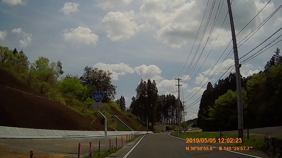f:id:japan_route:20190721140108j:plain