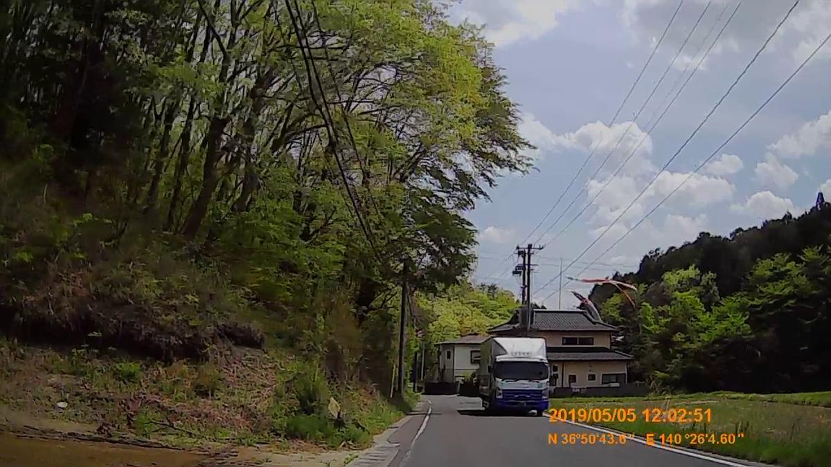 f:id:japan_route:20190721140133j:plain
