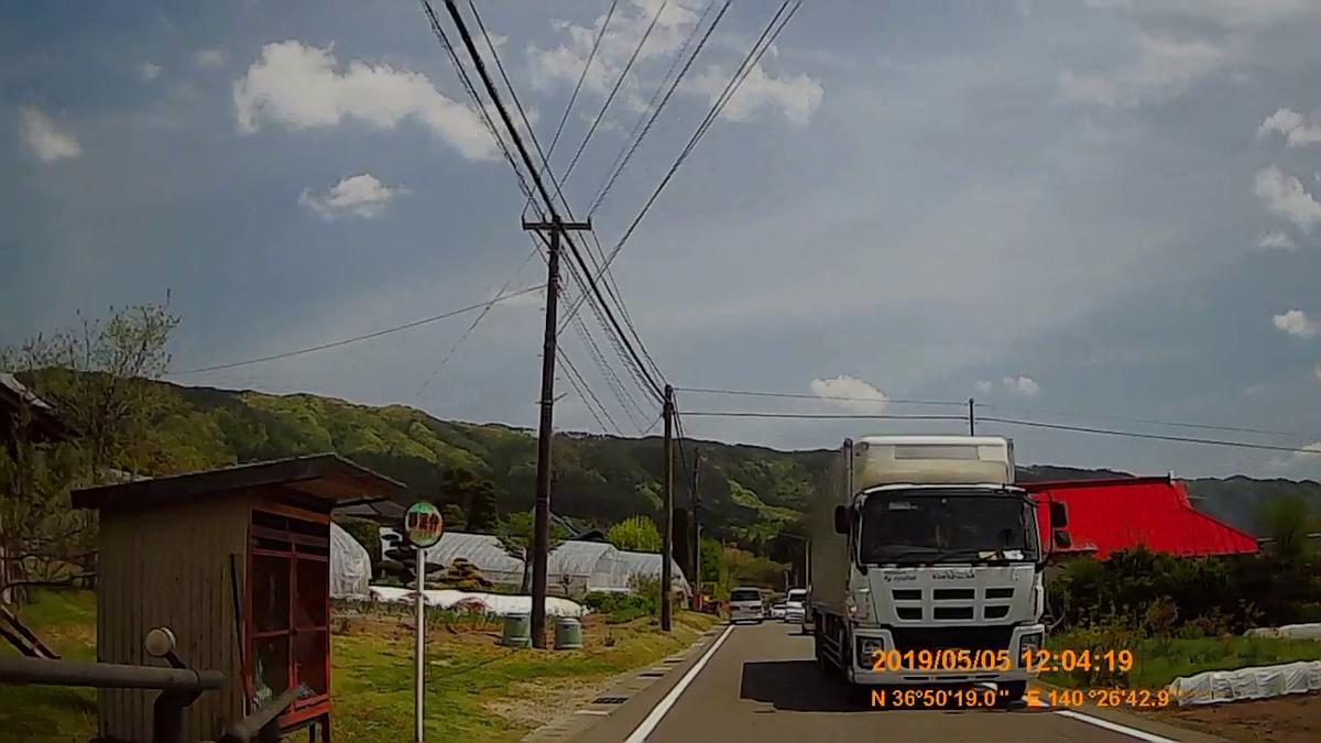 f:id:japan_route:20190721140143j:plain