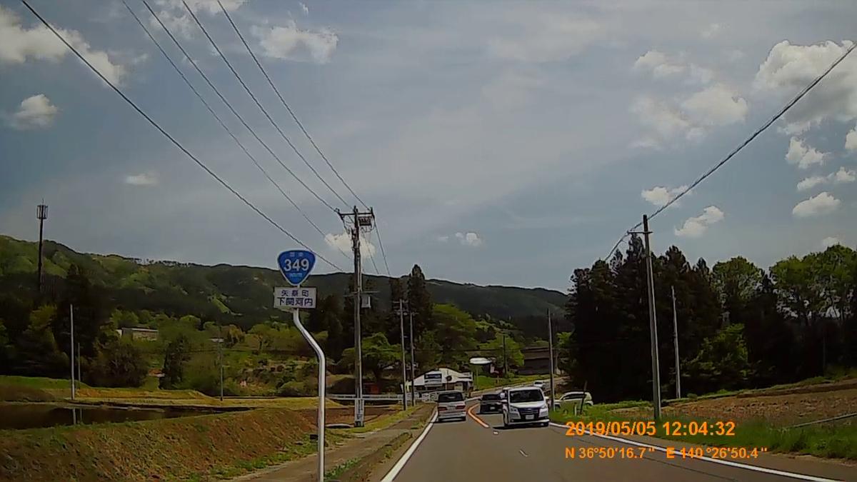 f:id:japan_route:20190721140231j:plain