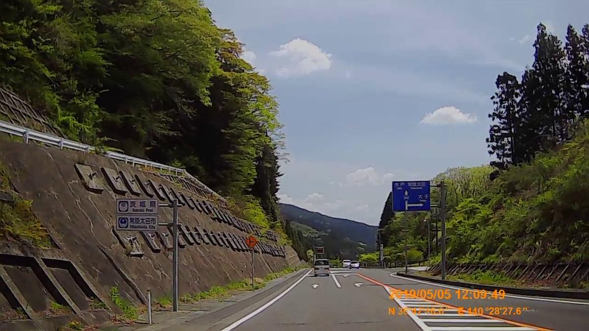 f:id:japan_route:20190721140258j:plain