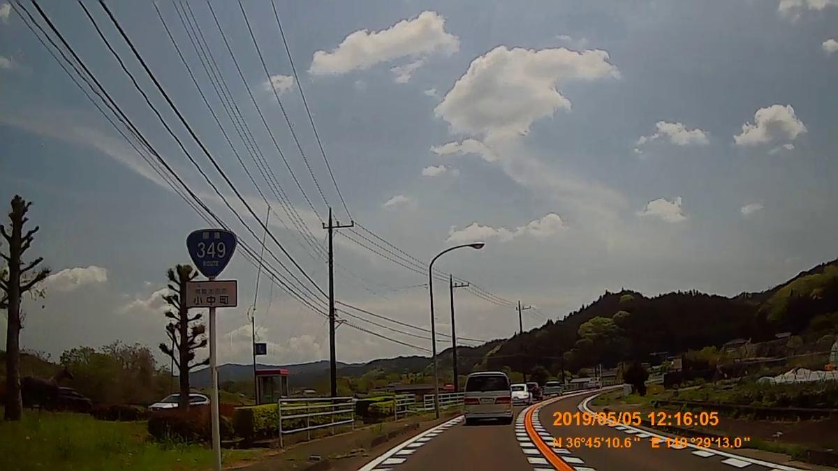 f:id:japan_route:20190721140346j:plain
