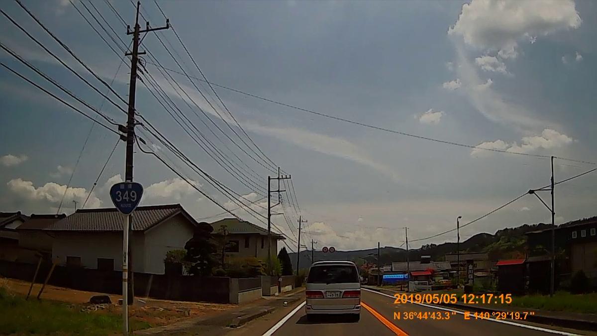 f:id:japan_route:20190721140355j:plain