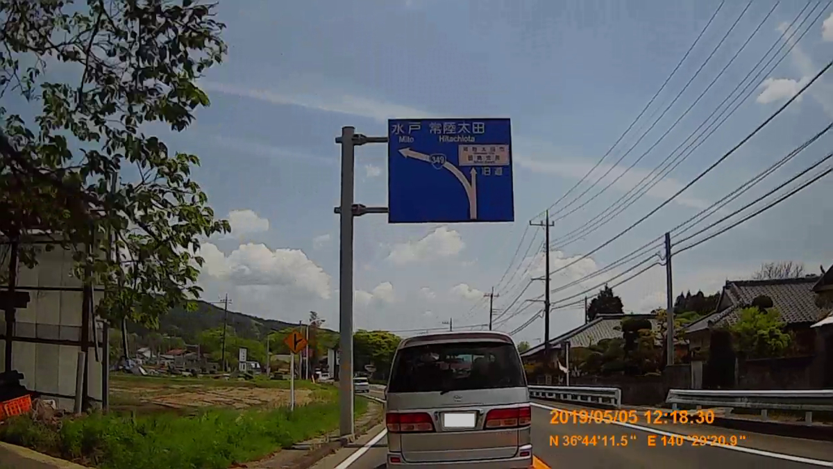 f:id:japan_route:20190721140403j:plain