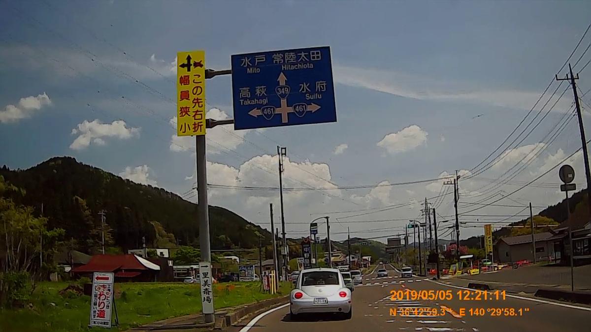 f:id:japan_route:20190721140433j:plain