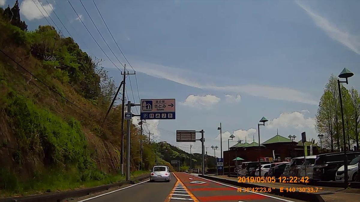 f:id:japan_route:20190721140445j:plain