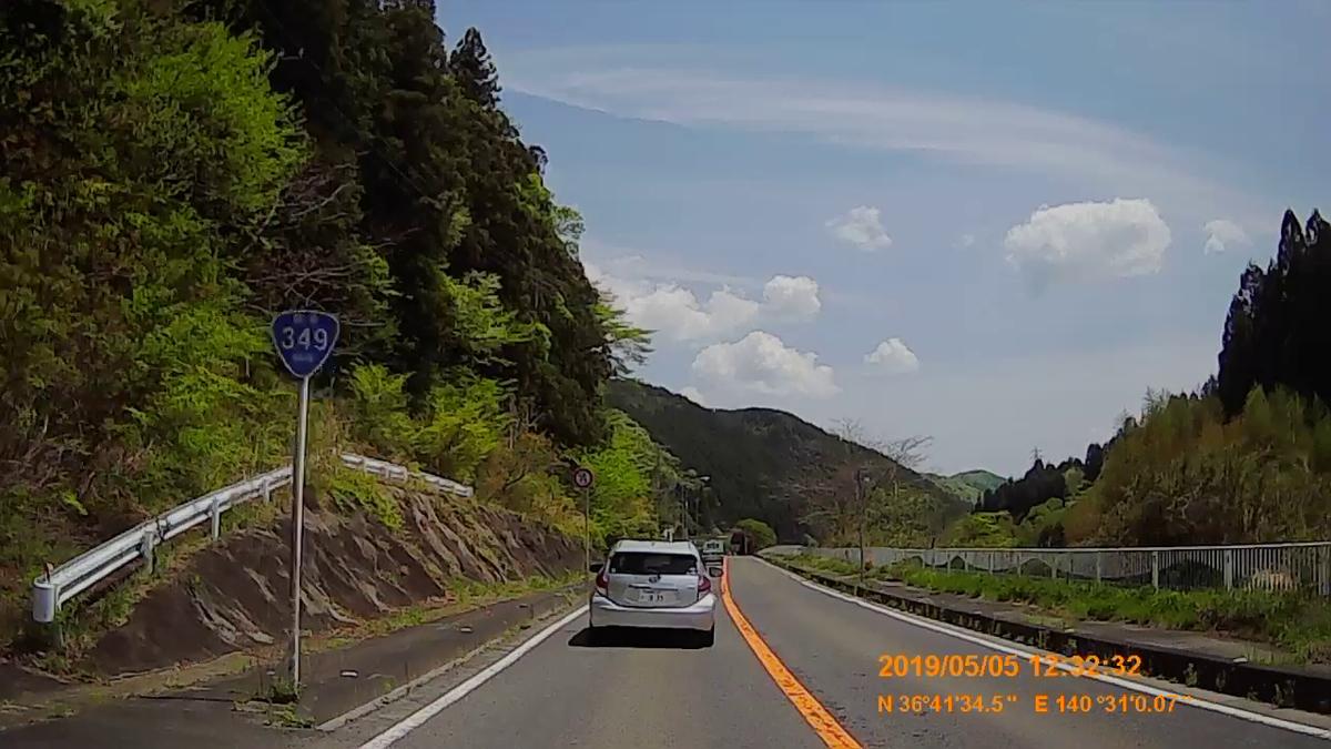 f:id:japan_route:20190721140455j:plain