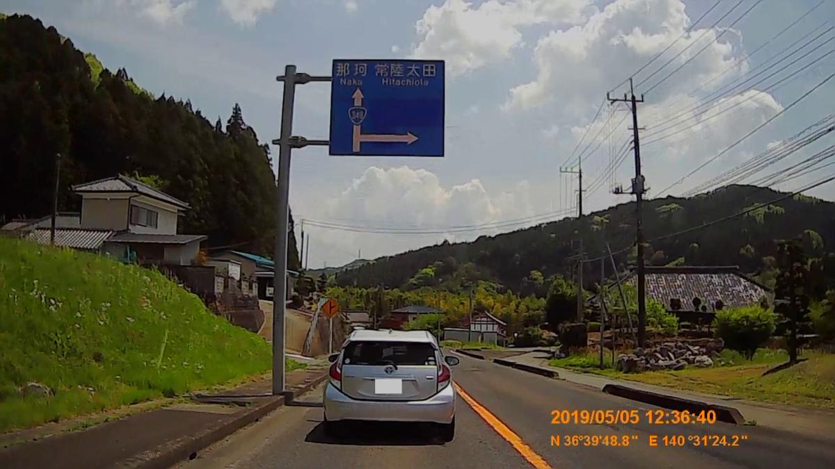 f:id:japan_route:20190721140523j:plain