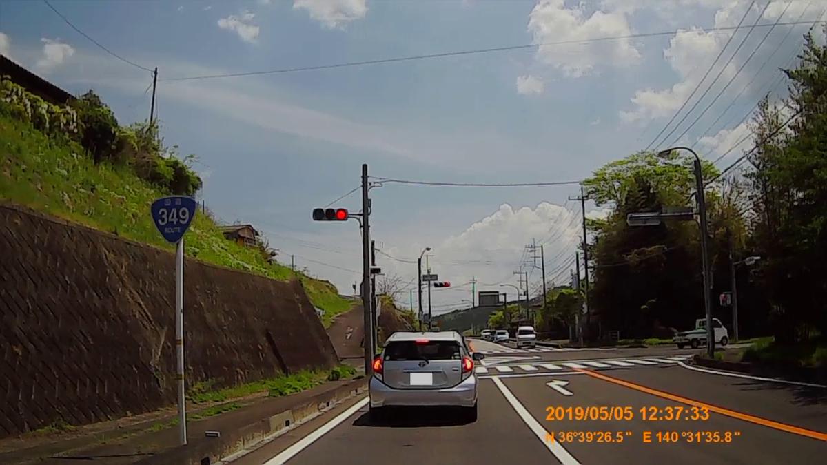 f:id:japan_route:20190721140532j:plain