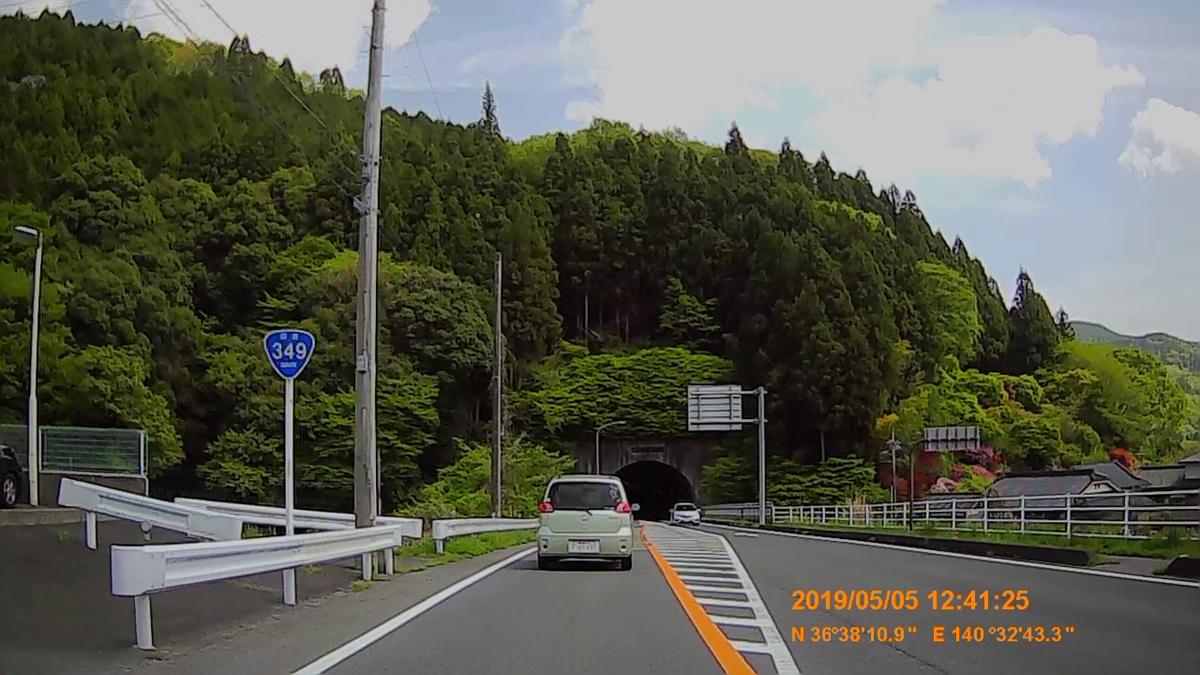 f:id:japan_route:20190721140550j:plain