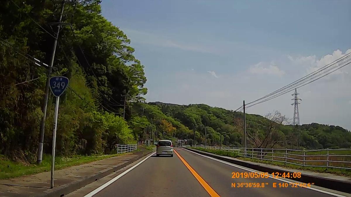 f:id:japan_route:20190721140558j:plain