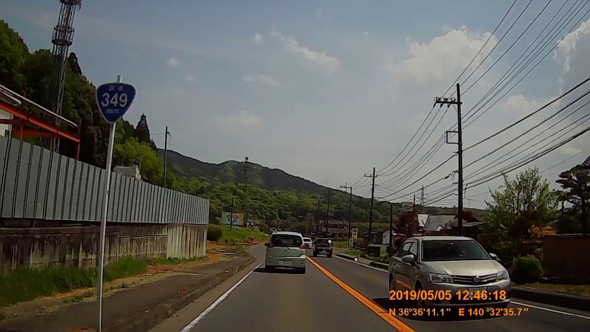 f:id:japan_route:20190721140608j:plain
