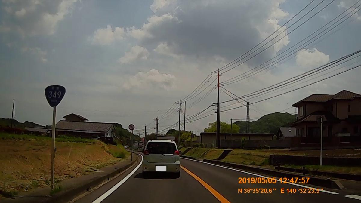 f:id:japan_route:20190721140616j:plain