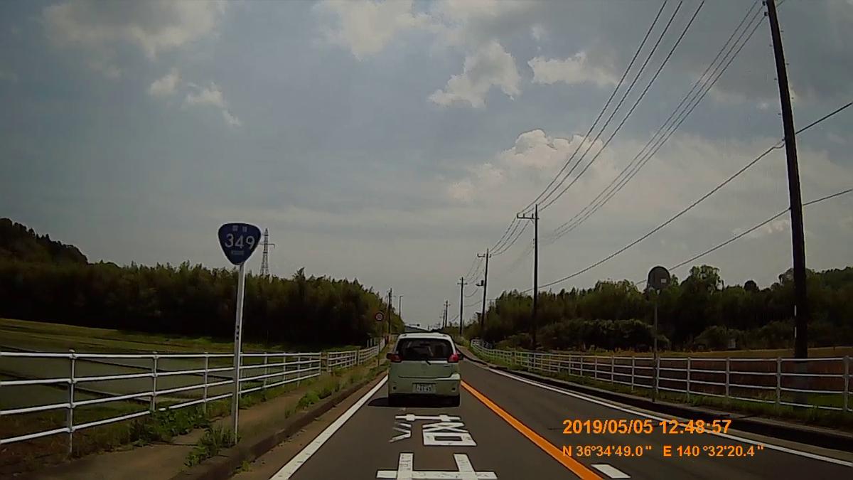 f:id:japan_route:20190721140631j:plain