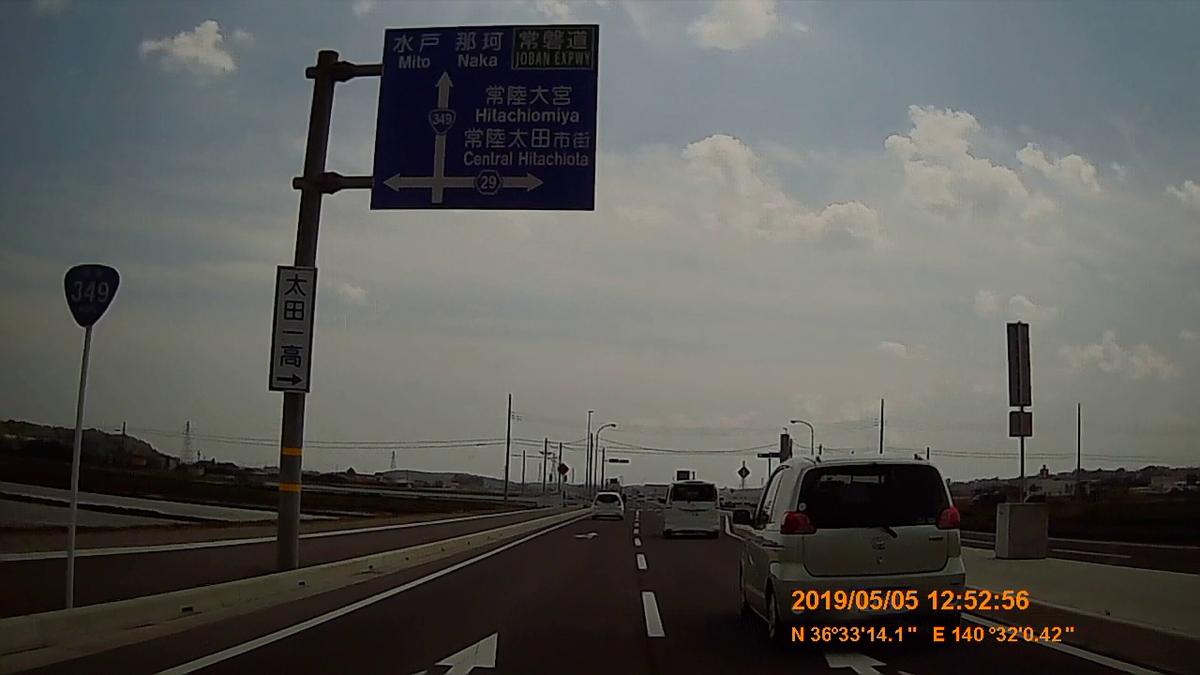 f:id:japan_route:20190721140639j:plain