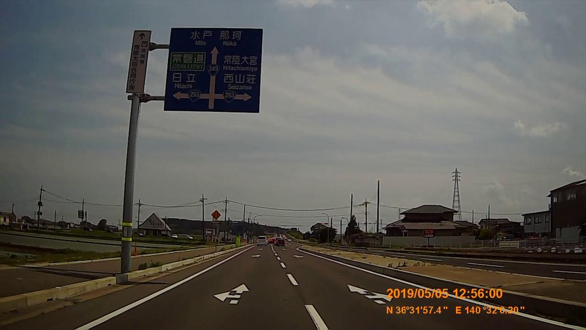 f:id:japan_route:20190721140706j:plain