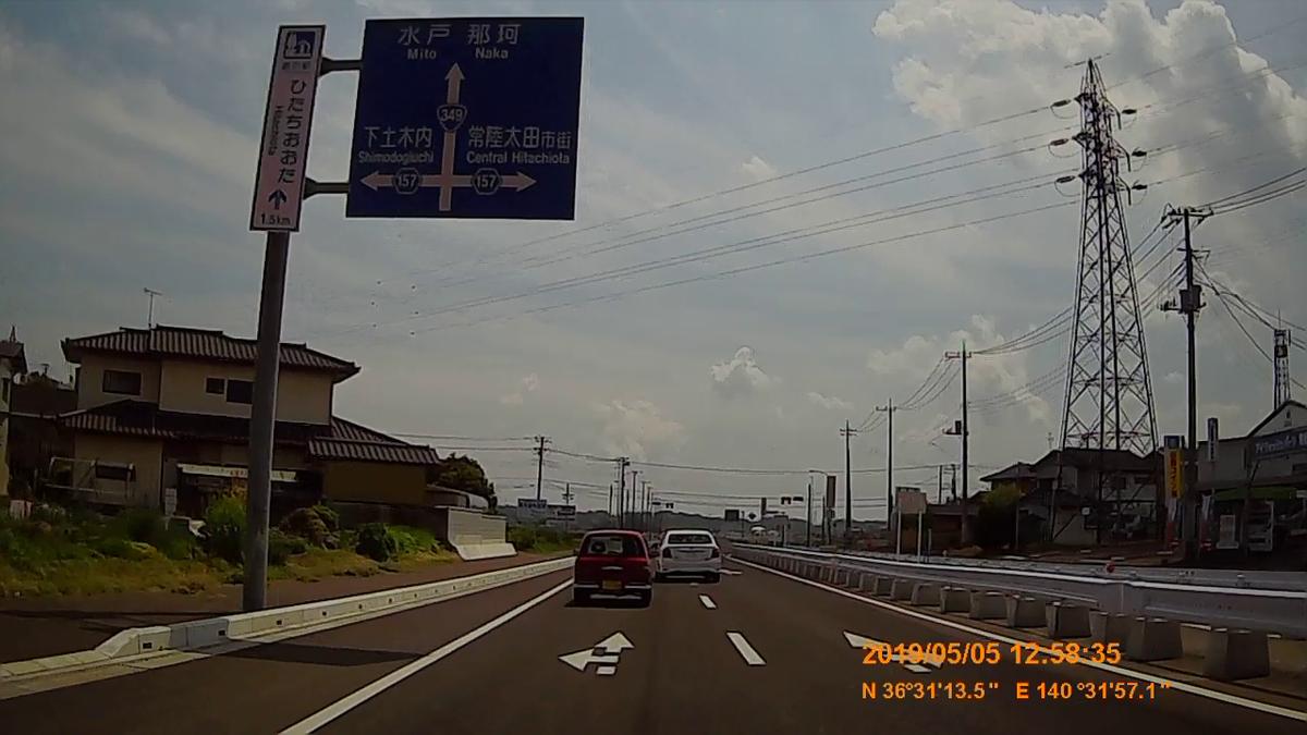 f:id:japan_route:20190721140733j:plain