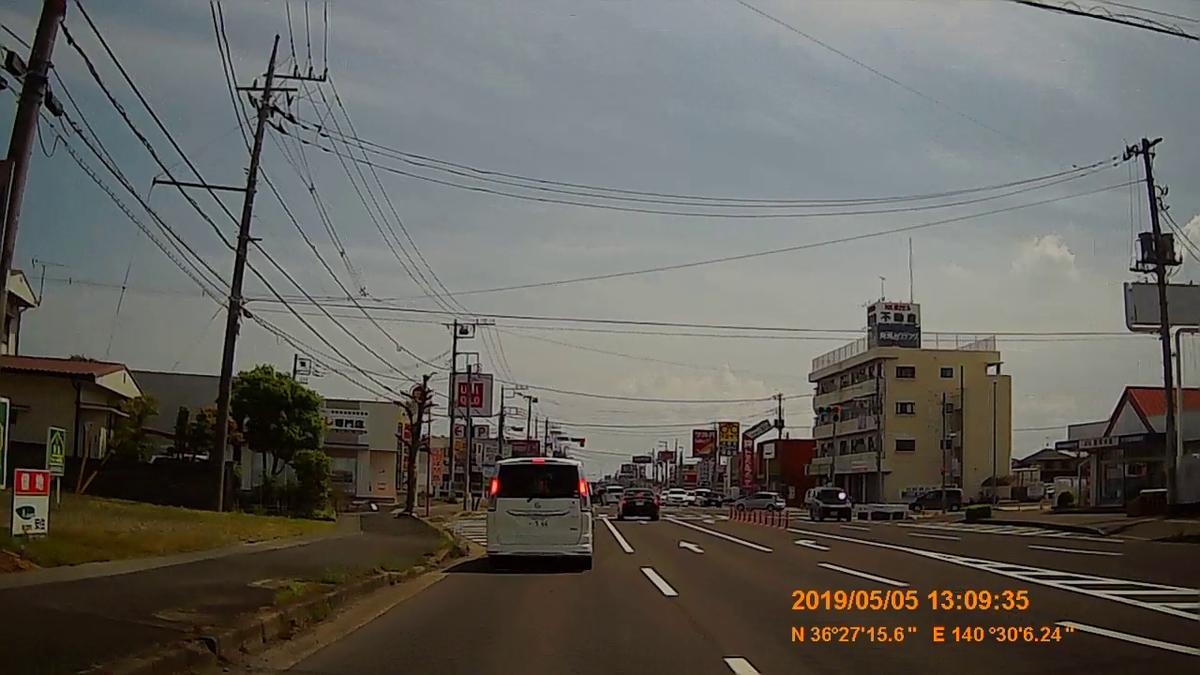f:id:japan_route:20190721141041j:plain