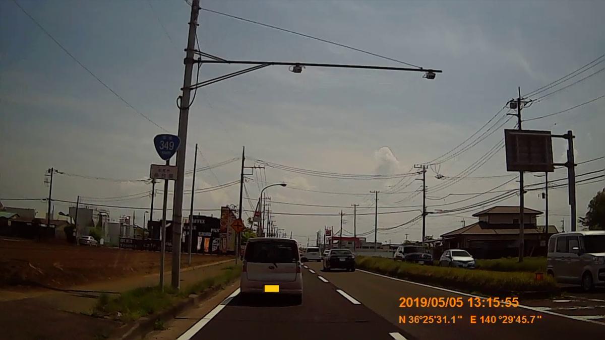 f:id:japan_route:20190721141052j:plain