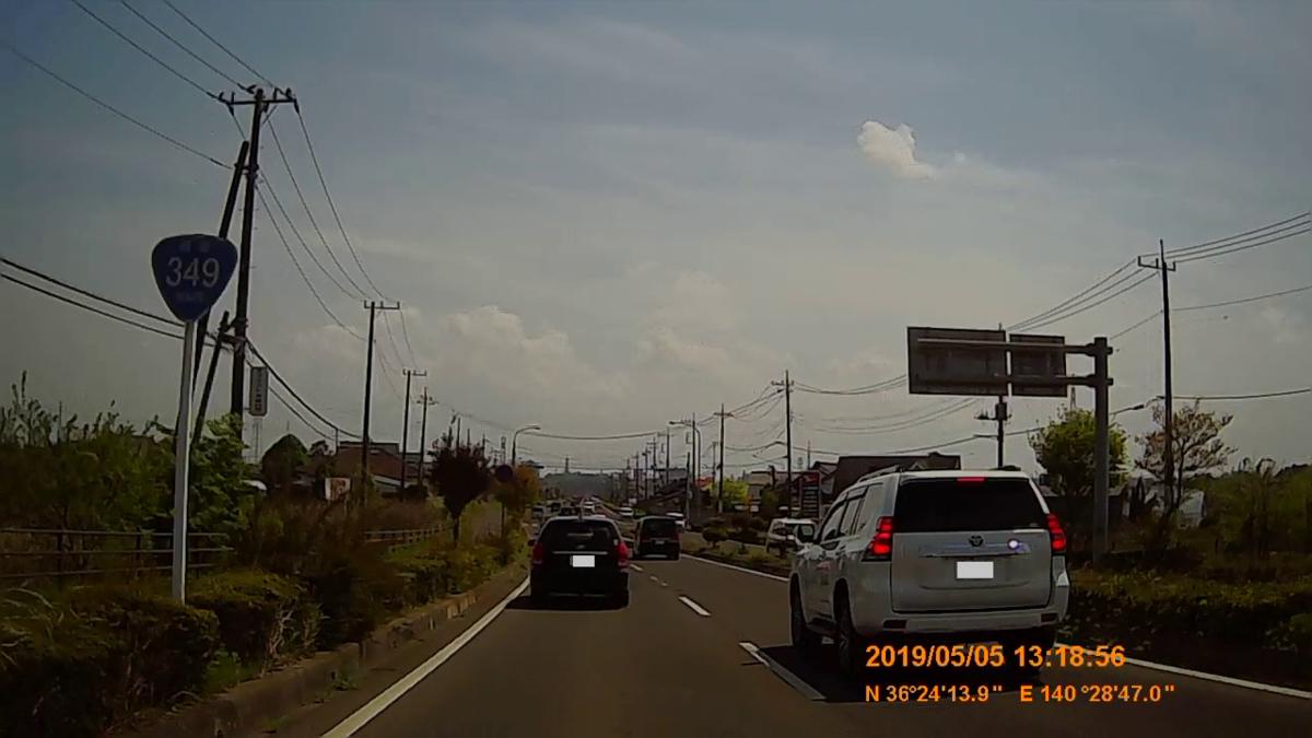 f:id:japan_route:20190721141113j:plain