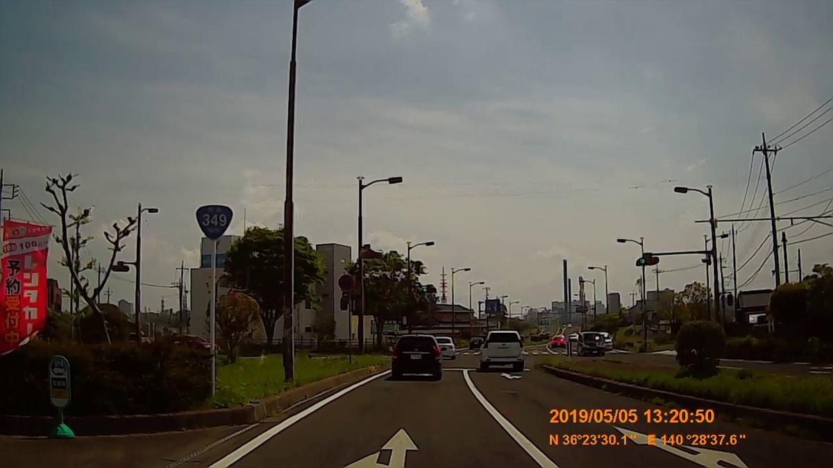 f:id:japan_route:20190721141128j:plain