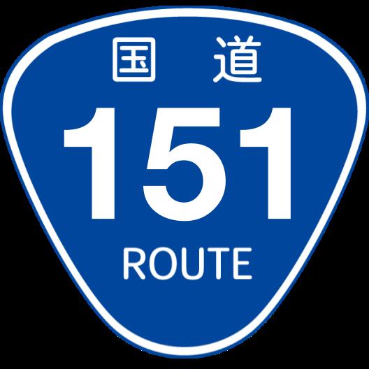 f:id:japan_route:20190724191103p:plain